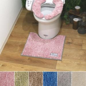 トイレマット シンプル 無地 おしゃれ ふかふか|usagi-shop