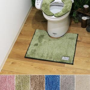 トイレマット シンプル 北欧 柄なし 55×60cm 無地 おしゃれ|usagi-shop