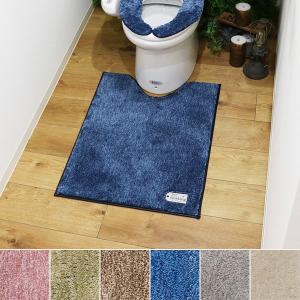 トイレマット ロング 長い おしゃれ 北欧 無地|usagi-shop