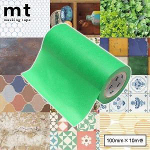 マスキングテープ mt 3個セット 幅広 MT カモイ マステ 壁 装飾 セット|usagi-shop