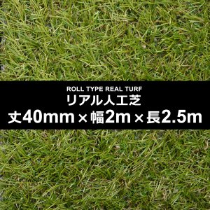 人工芝 サッカー 練習|usagi-shop