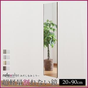 鏡 壁掛け 割れない鏡 ミラー 姿見 スリム 細い 軽量 リビング 玄関 子ども部屋 安全 地震対策 割れないミラー 見やすい 使いやすい 壁面 吊下げミラー|usagi-shop