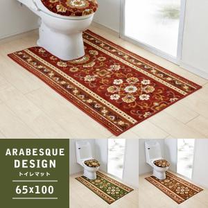 トイレマット 65×100cm おしゃれ 華やか 高級感|usagi-shop
