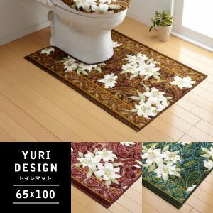 トイレマット 65×100cm 花柄 百合 おしゃれ|usagi-shop