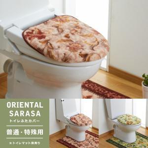 トイレふたカバー 普通 O型 U型 洗浄暖房型 蓋カバー おしゃれ 高級感|usagi-shop