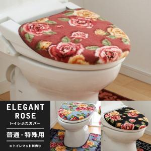 トイレふたカバー O型 U型 洗浄暖房型 ローズ 薔薇 花柄|usagi-shop