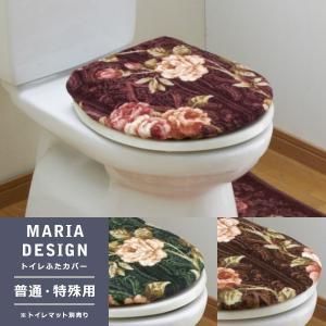 トイレふたカバー 普通 O型 U型 特殊 洗浄型 暖房型 フタカバー 蓋 バラ 薔薇 花柄|usagi-shop