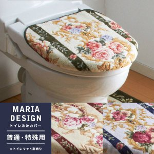 トイレふたカバー O型 U型 洗浄暖房型 フタ 蓋|usagi-shop
