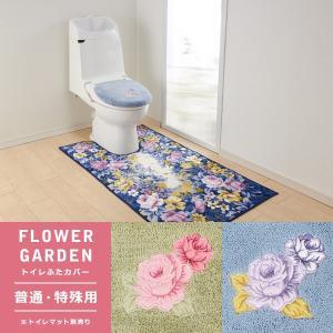 トイレふたカバー 普通 O型 U型 特殊 洗浄型 暖房型 フタカバー 蓋 usagi-shop
