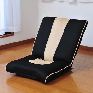 座ったまま後方に反り返ると座椅子がそのまま背伸び座椅子に早変わり! 背筋を伸ばして、体をストレッチす...