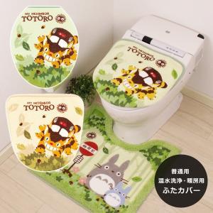 トイレふたカバー ネコバス ねこバス トトロ ジブリ かわいい キャラクター おしゃれ トイレフタカバー トイレ蓋カバー 普通型 ウォシュレット 温水洗浄 暖房型|usagi-shop