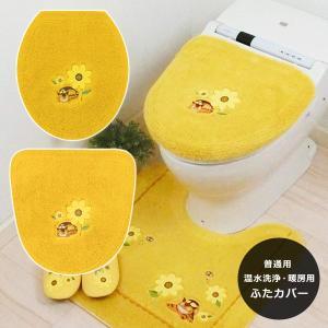 トイレ蓋カバー ネコバス ねこバス トトロ ジブリ かわいい おしゃれ トイレフタカバー トイレふたカバー 普通用 ウォシュレット 温水洗浄用 暖房用 黄色|usagi-shop