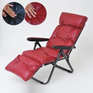 折畳み式リクライニングチェア 屋外 リビング 軽い 折りたたみチェア 椅子 いす 黒 赤 レッド|usagi-shop