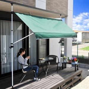 オーニング 3m 手動 カフェ 突っ張り 雨よけ DIY つっぱり オーニングテント ベランダ バルコニー 庭 300cm オーニングシェード|usagi-shop