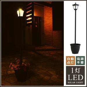 モダンな雰囲気で玄関先やお庭を演出! 暖色系のほんのりした灯りで、暗かったお庭や玄関先を明るく照らし...