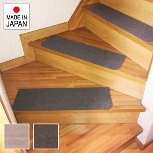 階段マット 階段 滑り止め マット ワイド 大判 大きい すべり止め 洗える 日本製 ずれない 吸着...