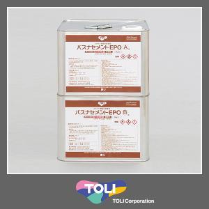 バスナセメント EPO 接着剤 防カビ 2液型 エポキシ バスナフローレ用 バスナアルティ用 お風呂の床 リフォーム DIY 施工道具|usagi-shop