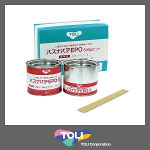 バスナパテ EPO 補修材 2液型 エポキシ樹脂 お風呂の床 リフォーム DIY 施工道具|usagi-shop