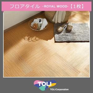 フロアータイル 木目 東リ ビニル床タイル ロイヤルウッド 籐 PWT1125 usagi-shop