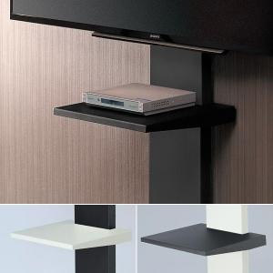 壁よせTVスタンド専用棚板 (テレビ台本体は別売り) usagi-shop