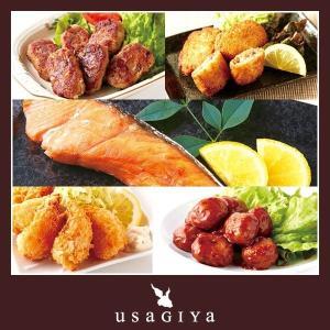 惣菜セット お弁当 おかず 詰めあわせ ハンバーグ メンチカツ ミーとボール エビフライ 鮭 シャケ...