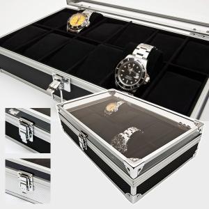 ウォッチケース 12本用 アルミ 腕時計ケース