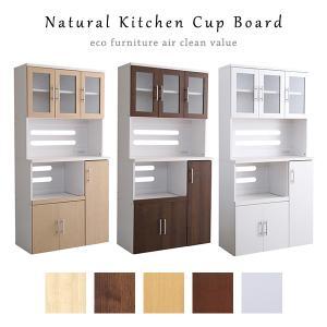 【リレー最終日!最大ポイント10倍】 食器棚 大容量 キッチンボード 収納 省スペース|usagi-shop
