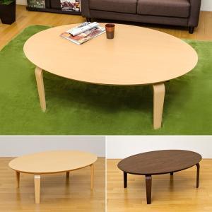こたつテーブル おしゃれ モダン コタツ机 楕円形 丸型 usagi-shop