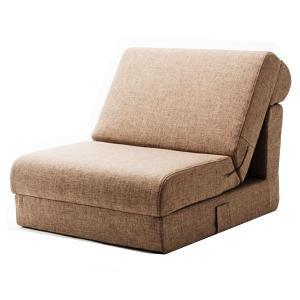 ソファベッド 一人用 一人用 ソファ ローソファー|usagi-shop