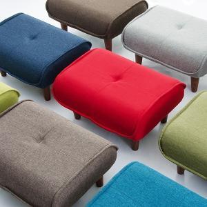 オットマン スツール オットマンチェア おしゃれ 足置き 椅子 カラフル|usagi-shop