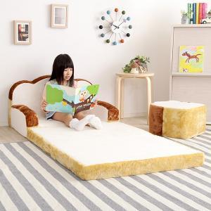 パンソファベッド 食パン おもしろデザイン かわいい おしゃれ 子供用 キッズ 日本製|usagi-shop