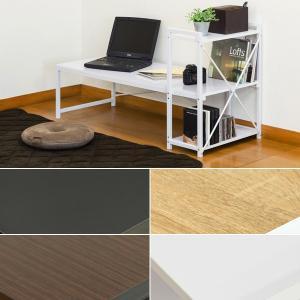 ローテーブル ローデスク 机 作業台 収納棚付き ラック一体型 スチール 金属|usagi-shop
