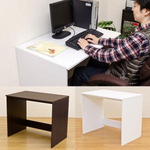 デスク シンプル 机 事務作業 勉強机 ダークブラウン 茶色 ホワイト 白|usagi-shop