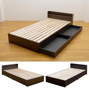 ベッドフレーム シングル コンセントつき 床下 引出し すのこベット