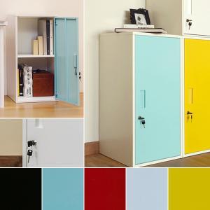 ロッカー ミニ 小さい 小型 収納 棚 鍵付き スチール製 小さめ サイズ 事務所 子ども部屋 おし...
