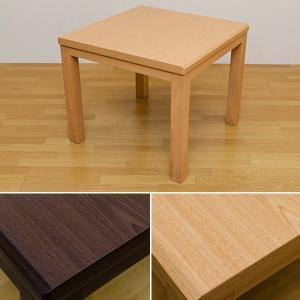 ダイニングテーブル 正方形 こたつ シンプル 木目 北欧 コタツ テーブル usagi-shop