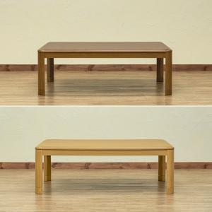 こたつ 120×80cm ナチュラル 北欧 カントリー 長方形 継ぎ脚 高さ調整 木目 シンプル おしゃれ リビング テーブル コタツ 単品|usagi-shop