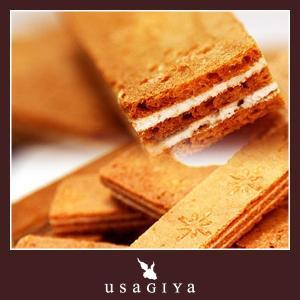 チョコサンドクッキー 訳あり チョコサンドバー チョコクッキー お土産 チョコレート 訳ありグルメ|usagi-shop