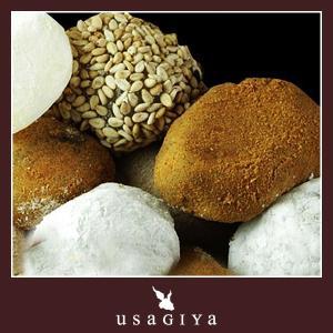 和菓子職人が作る大福&お餅!1ヶ月で約3万個出荷の人気お餅和菓子の食べ比べセットです。  大福もち・...