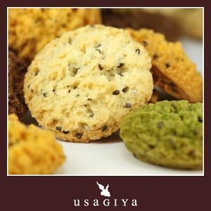 豆乳おからクッキー 満腹 チアシード 低カロリー ダイエット...