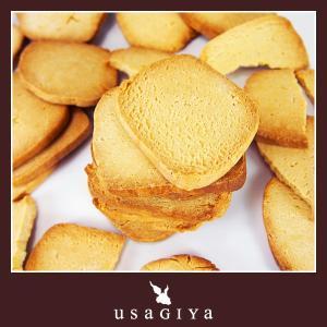 豆乳おからクッキー 訳あり 1kg 固焼き 送料無料 軽減税率 消費税8%|usagi-shop