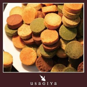 豆乳おからクッキー ダイエット スイーツ 美味しい 1kg 軽減税率 消費税8%|usagi-shop