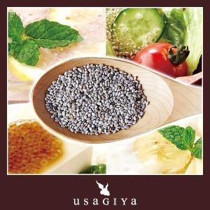 チアシード ホワイトチアシード 白 ダイエット 健康食品 200g 軽減税率 消費税8%|usagi-shop