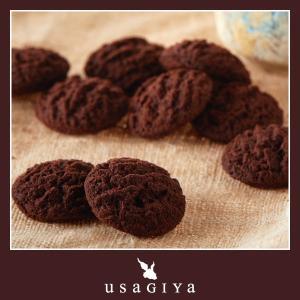 豆乳おからクッキー ダイエット 満腹感 低カロリー チョコレート 美味しい ココア カカオ 美容 健康 軽減税率 消費税8%|usagi-shop