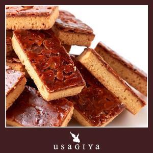 フロランタン 訳あり アーモンド キャラメル 美味しい 洋菓子|usagi-shop