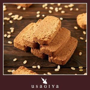 玄米ブラン 豆乳おからクッキー 食物繊維 砂糖不使用 低カロリー ダイエット 軽減税率 消費税8%|usagi-shop