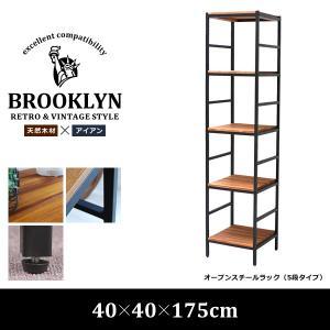 オープンラック 5段 スリム アイアン 木板 ブルックリン スタイル おしゃれ usagi-shop