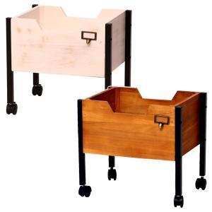 収納ボックス キャスターつき 木製 スタッキング レトロ usagi-shop