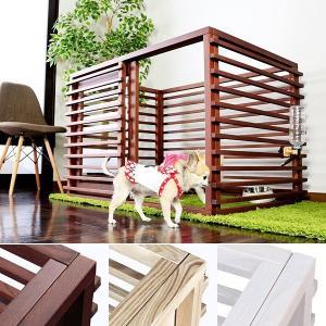 ありそうでなかった天然木製のペットケージ!  硬くて丈夫なタモ材を使用し、美しい木目が映えるデザイン...