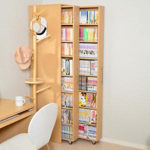 本棚 スリム キャスター付き 隙間収納 ラック 専用家ケース付き|usagi-shop